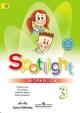 Английский в фокусе. Spotlight 3 кл. Рабочая тетрадь с online поддержкой